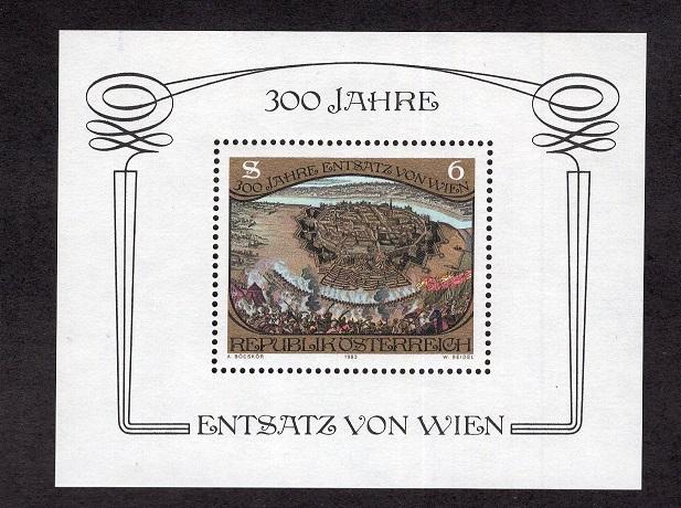 Austria  #1253  1983 MNH Relief of Vienna sheet