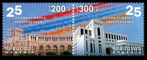 2017 Armenia 1027-1028Paar 25 years of independence
