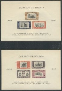 BOLIVIA: 1948 Two Mint Imperforate Sheetlets; La Paz Founding Commemoration