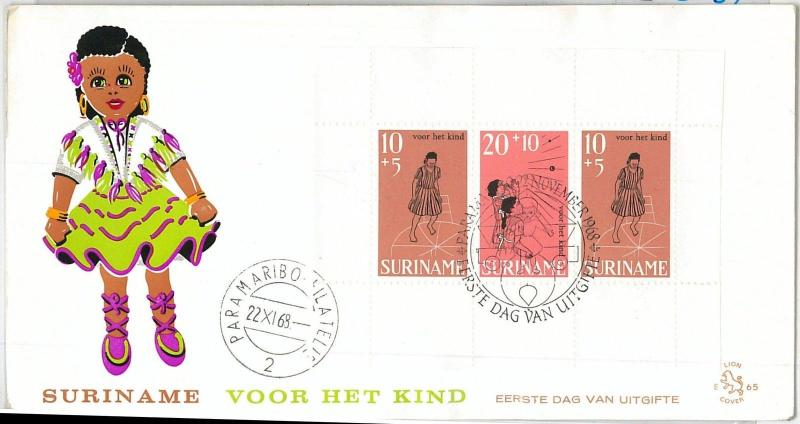 61550 - SURINAME - POSTAL HISTORY - FDC COVER 1968:   CHILDREN'S GAMES