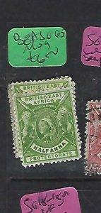 BRITISH EAST AFRICA (P0810B) QV LION 1/2A  SG 65  MOG