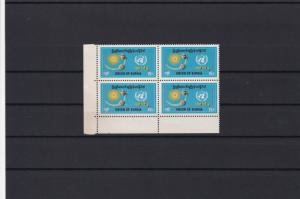 union of burma 1970 united nations scarce mounted mint stamps block ref r12786