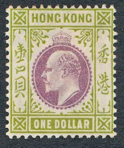 HONG KONG 81 MINT HINGED $1 KING EDWARD, WMK CA