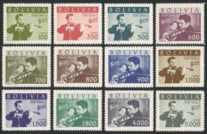 Bolivia 423-428,C217-C222,MNH.Michel 616-627. Violinist Jaime Laredo,1960.