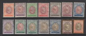Iran - Persia 1909 Coat of Arms Short Set 14 Stamps Unused F