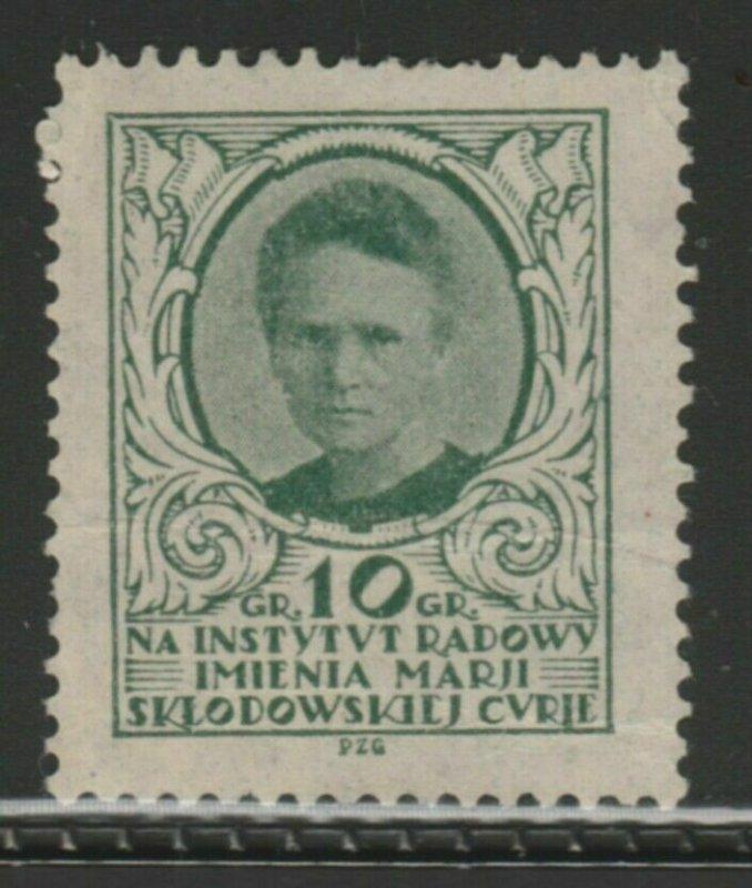 Warsaw Marii Sklodowskiej-Curie Cinderella Poster Stamp Reklamemarken A7P4F812