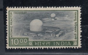 India 1974 10 Rupee SG738b MNH J6364