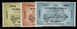 PAKISTAN QEII SG96-98, complete set, M MINT.