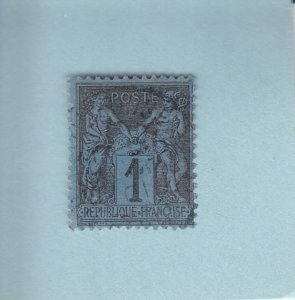 France: Sc #87, Prussian Blue, Used (34690)