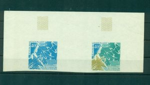 Telecommunications Space Gabon 1975 MNH trial colors plate proof