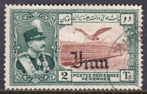 Iran - Scott #C66 - Used - Light crease, pencil on reverse - SCV $30.00