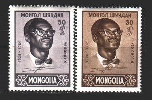 Mongolia. 1961. 212-13. Lumumba, politician. MNH.