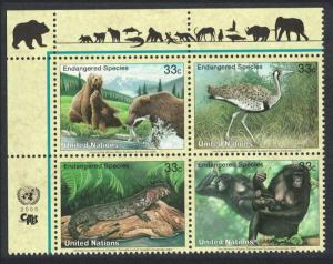 UN New York Brown Bear Bustard Bird Lizard Chimpanzee Block of 4v SG#819-822