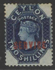 CEYLON SGO5 1869 2/= DEEP BLUE MTD MINT