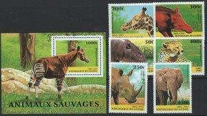 Guinee Scott 389-395 MNH! Complete Set! Animals!