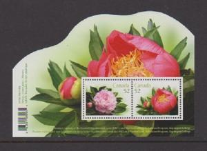CANADA S/S  MNH STAMPS  #2260 LOT#PB13