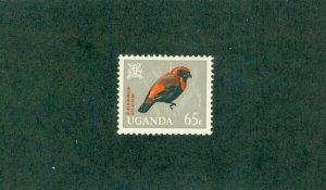 UGANDA 104  MNH CV$ 2.75 BIN$ 1.75