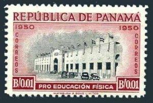 Panama RA 31,hinged.Michel Zw 31. Postal Tax stamps 1951. Juan Arosemena Stadium