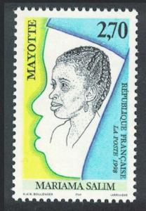 Mayotte 2nd Death Anniversary of Mariama Salim women's rights activist 1v SG#82