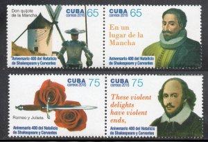 CUBA Sc# 5827-5828  WILLIAM SHAKESPEARE poet playwright Cpl set of 4  2016 MNH