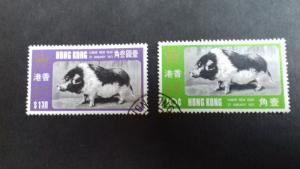 Hong Kong 1971 Chinese New Year - Year of the Pig