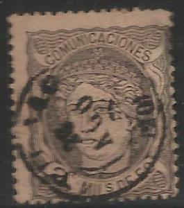 Spain 1870 Scott# 161 Used