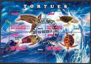 {g054} Congo 2013 Turtles sheet Used / CTO Cinderella