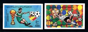 [91054] Libya 1982 World Cup Football Spain Imperf. From Sheet MNH