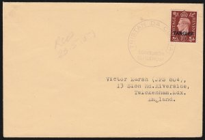 TRISTAN DA CUNHA 1951 Cover franked Tangier KGVI 1½d unlisted cachet To England