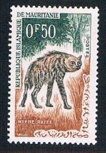Mauritania 134 MLH Striped hyena (BP10318)
