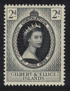 Gilbert and Ellice Queen Elizabeth II Coronation 1v SG#63