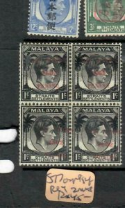 MALAYA JAPANESE OCCUPATION  PENANG (P1707B)  1C DN BL 4 MISALIGNED OVPTS , 2 MNH