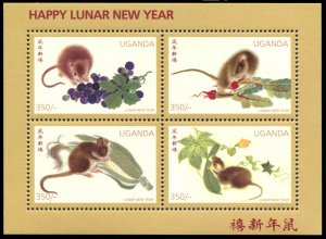 Uganda 1392a, MNH, Lunar New Year of the Rat miniature sheet