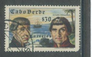 Cape Verde 279  Used