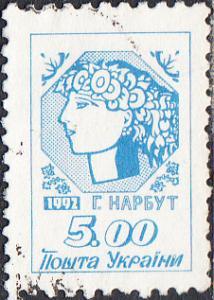 Ukraine #124 Used