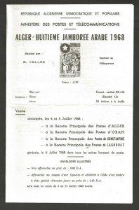 1968 Algeria Arab Boy Scout Jamboree stamp announcement folder