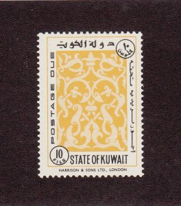 Kuwait Scott #J5 MH