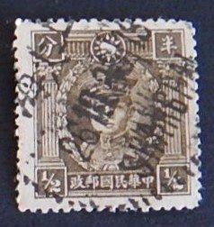 China (32-6-Т-И)
