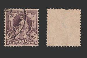 LATIN AMERICA 1899. SCOTT # 229. USED.