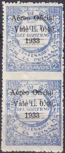 Honduras #296 Unused Imperf Between Error (Z3208)