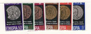 Ethiopia, 530-35, Ancient Coins, Singles, MNH