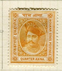 INDIA; INDORE 1889-92 early classic Holkar local issue Mint hinged 1/4a. value
