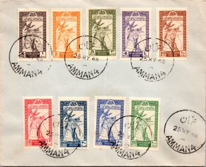 Jordan, First Day Cover