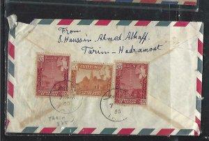 ADEN KATHIRI (P2508B) 1960  COVER  SHEIKH  25CX2+1/-   A/M TO SINGAPORE