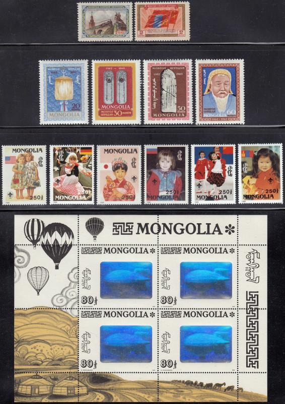 Nice Selection of Three MNH Sets and a Holographic Sheet From Mongolia.