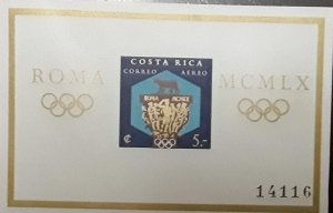 O) 1960 COSTA RICA, 17th OLYMPIC GAMES ROME, WOLF CAPITOLINE - YMBOL, SOUVENIR