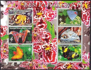 Congo 2004 Butterflies Sheet of 6 MNH Cinderella !