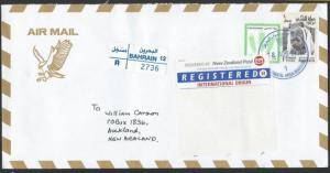 BAHRAIN 2001 Registered airmail cover to New Zealand,DIPLOMATIC AREA cds...11883