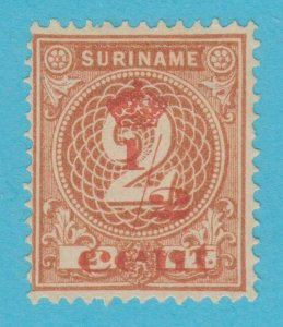 SURINAME 64  NO GUM AS ISSUED   NO FAULTS VERY FINE !