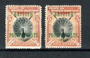 North Borneo 1901-05 5c both perfs  MLH